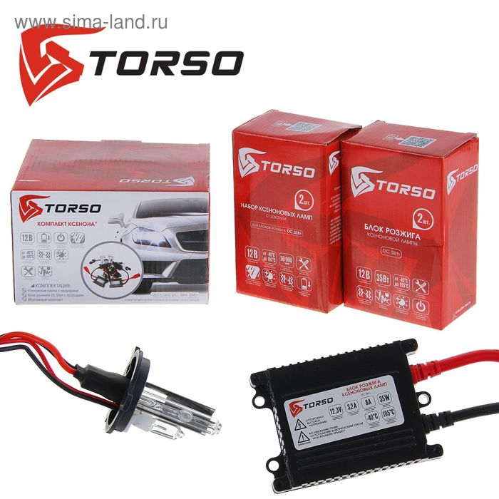 Комплект ксенона TORSO, блок розжига DC Slim, 35 Вт, 12 В, H4/L, с галоген. лампой, 4300 К