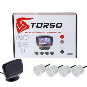 Парктроник TORSO TP-303, 4 датчика, LСD-экран, биппер, 12 В, датчики белые