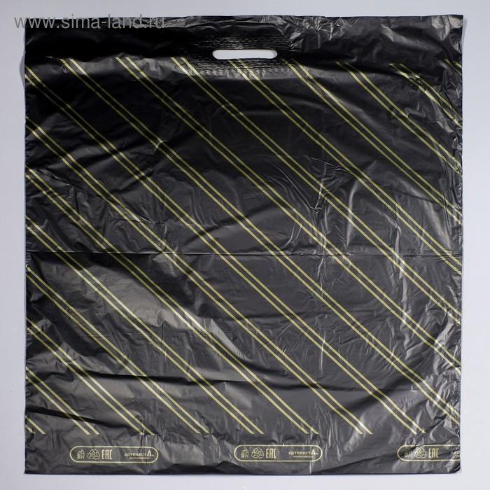 """Пакет """"Золотая полоса"""", полиэтиленовый с вырубной ручкой, 60х70 см, 40 мкм"""