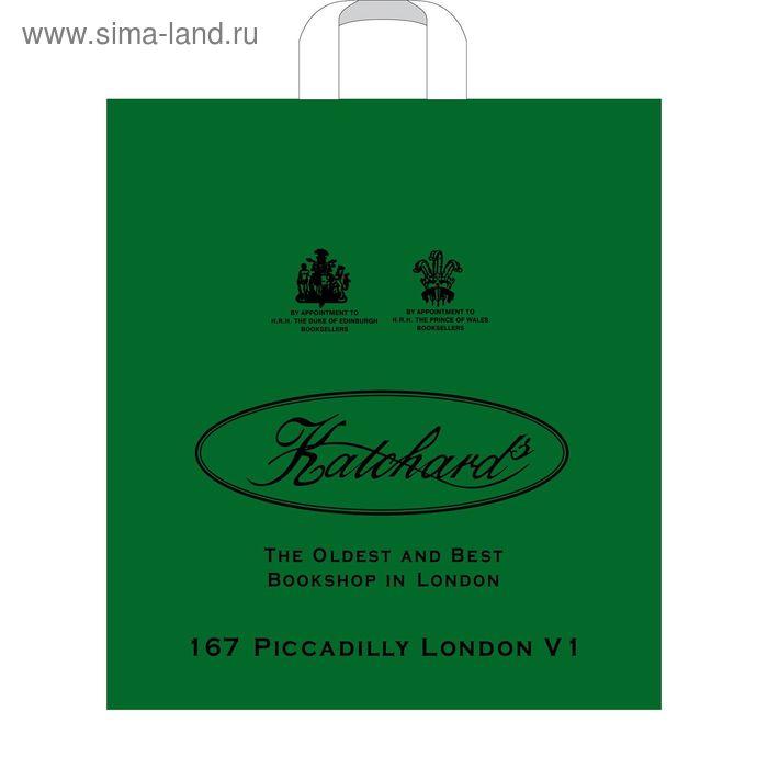 """Пакет """"Хатчард"""" зеленый, полиэтиленовый с петлевой ручкой, 30х33 см, 90 мкм"""