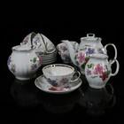 """Сервиз чайный """"Белый лебедь. Фиалки"""", 15 предметов: чайник 1 л, сахарница 750 мл, сливочник 300 мл, 6 чашек 275 мл, 6 блюдец 15 см"""