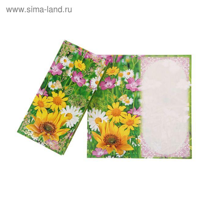 Открытка поздравительная, полевые цветы