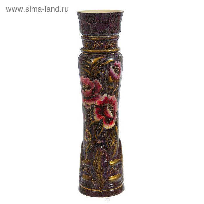 """Ваза напольная """"Феерия"""" кракелюр, фиолетовая"""