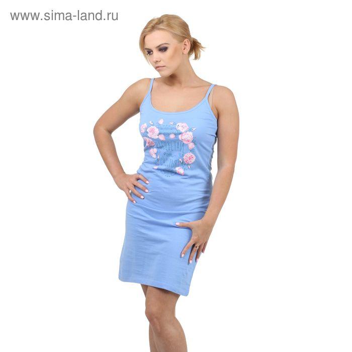"""Сорочка Collorista """"Расцветай""""  р-р XS(42), голубой"""