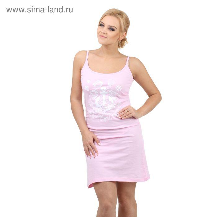 """Сорочка Collorista """"Я люблю море"""" р-р L(48), розовый"""
