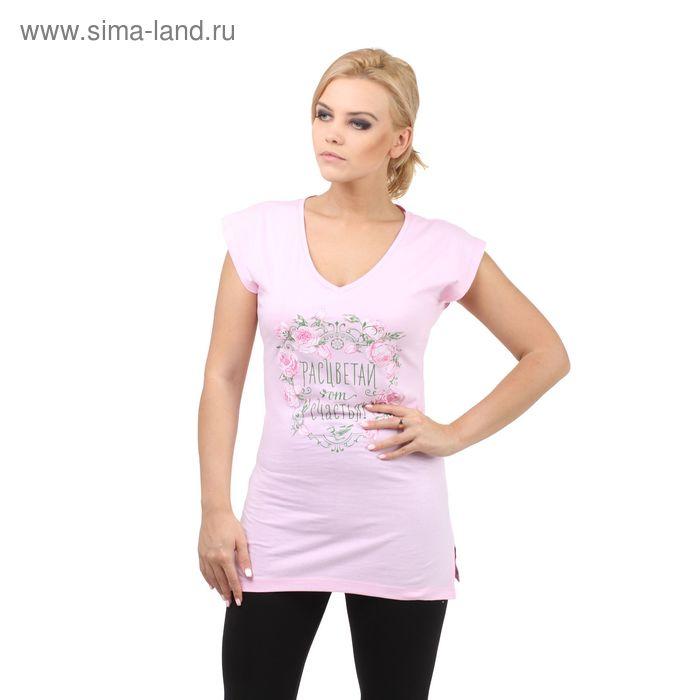 """Туника Collorista """"Расцветай"""" р-р L(48), розовый"""