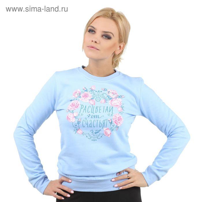 """Толстовка Collorista """"Расцветай"""" р-р M(46), серо-голубой"""