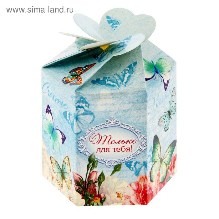 """Коробка складная мини""""Винтаж""""8х7х7 см"""