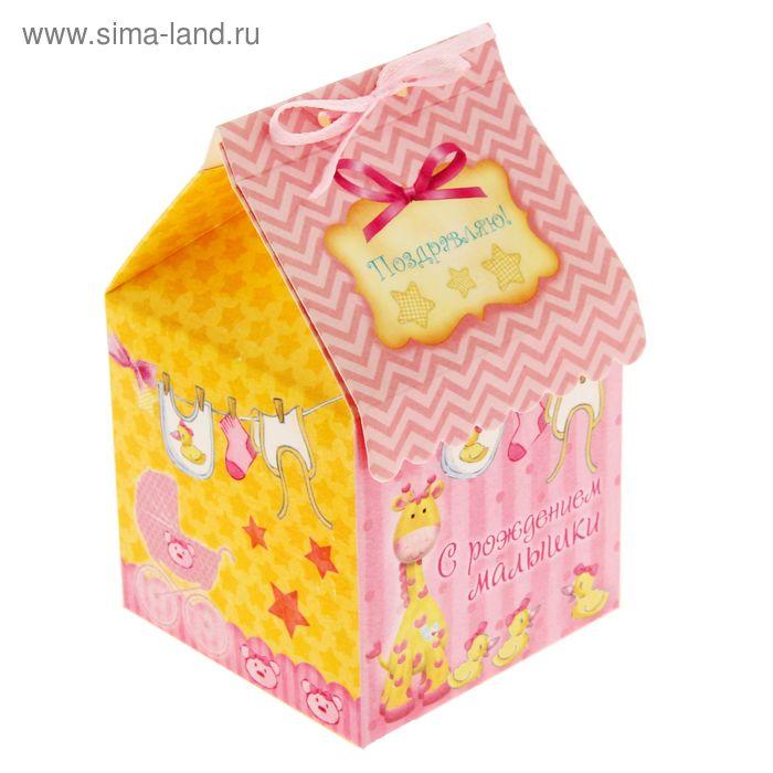 """Коробка складная мини""""С Рождением малышки!"""",7х7х12 см"""