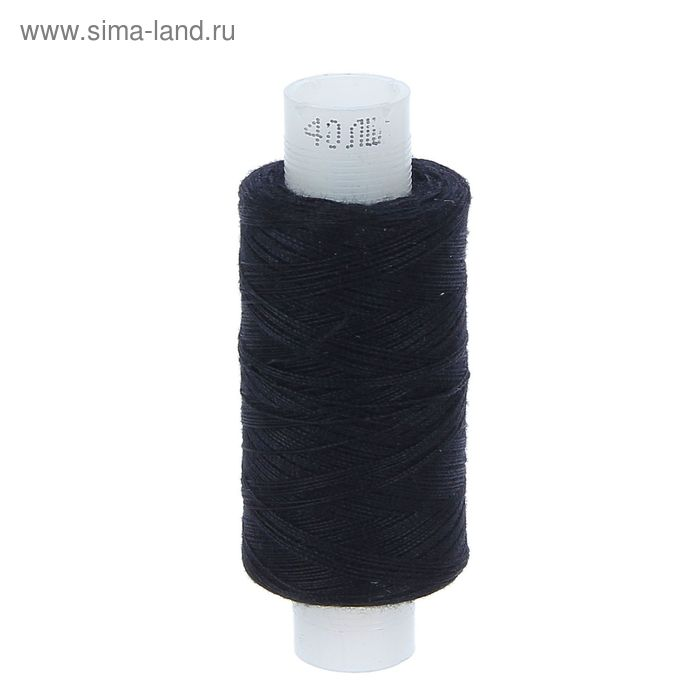Нитки 40ЛШ 200 м, №508, цвет тёмно-синий