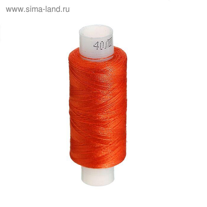 Нитки 40ЛШ 200 м, №009, цвет оранжевый
