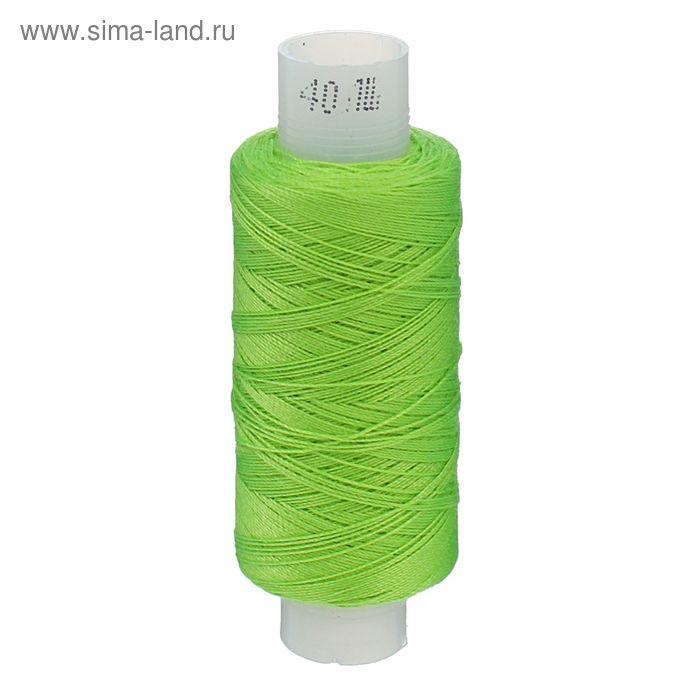 Нитки 40ЛШ 200 м, №174, цвет неон зелёный