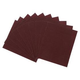 Шкурка шлифовальная в листах TUNDRA, на тканевой основе, водост., 230 х 280, 10 шт, Р120