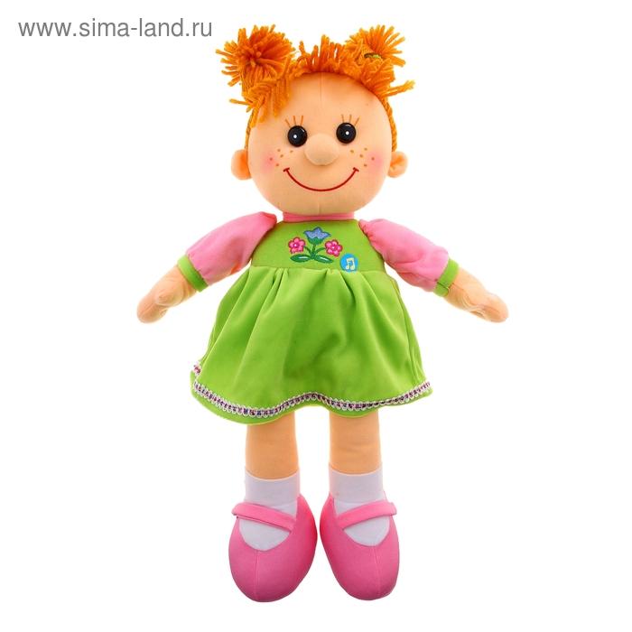 Мягкая игрушка «Кукла Майя в платье с вышивкой» музыкальная