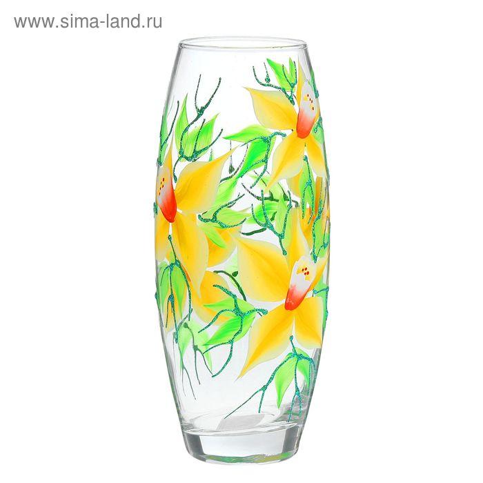 """Ваза """"Жёлтые цветы"""""""