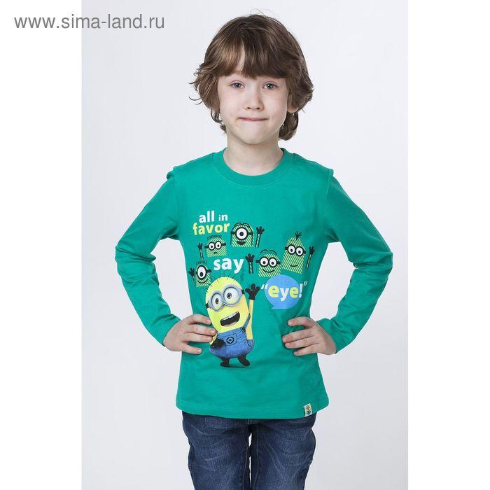 """Джемпер для мальчика """"Миньоны"""", рост 98 см (56), цвет зелёный ZB 03189"""
