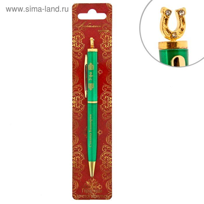 "Ручка с фигурным наконечником ""Столица Башкирии. Уфа"""