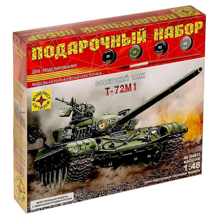 """Сборная модель """"Танк Т-72М1"""", с микроэлектродвигателем"""
