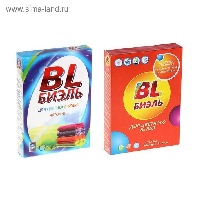 Стиральный порошок BL(Биэль) для цветного белья автомат  400 гр