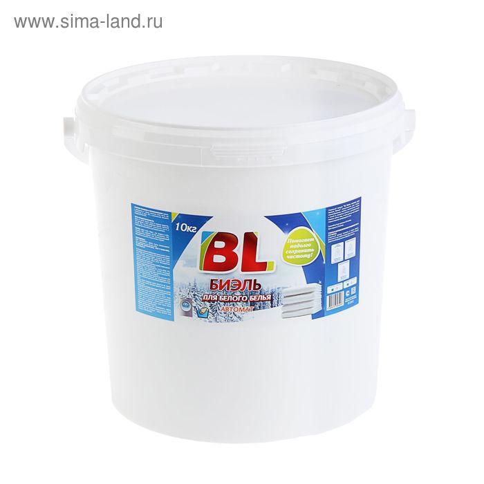Стиральный порошок BL (БиЭль) для белого белья автомат 10кг