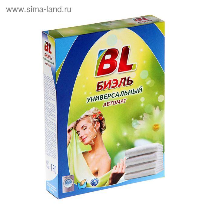 Стиральный порошок BL(Биэль) Универсальный для автоматической стирки 400гр