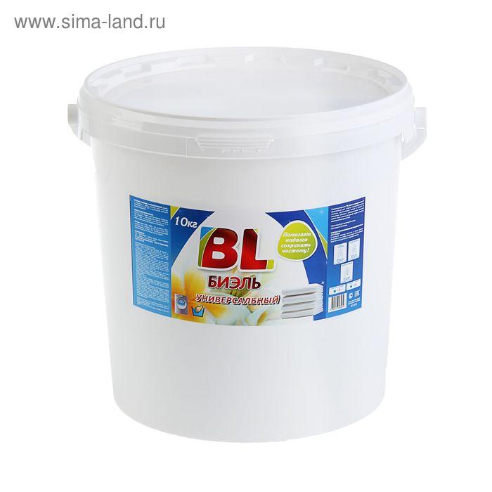 Стиральный порошок BL (БиЭль) Универсальный автомат 10кг