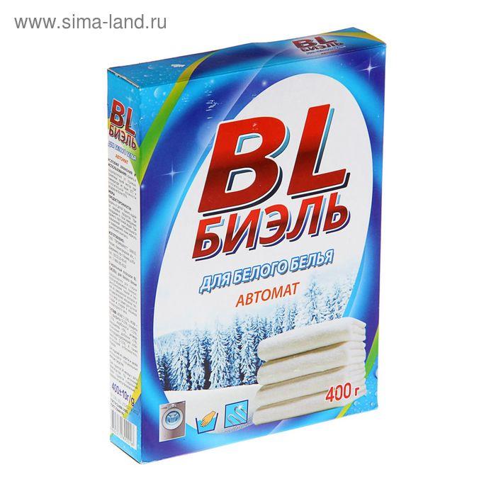 Стиральный порошок BL(Биэль) для белого белья автомат 400гр