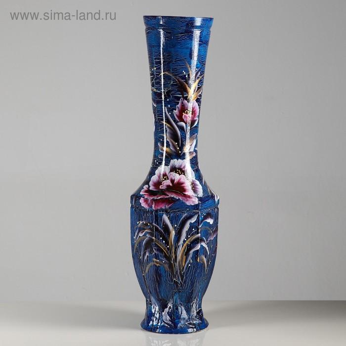 "Ваза напольная ""Нирвана"" кракелюр, синяя"