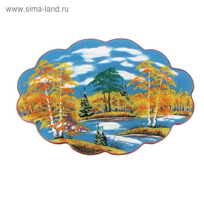 """Картина времена года """"Осень"""" в форме облака срез №5-1 59,5х39,5 см каменная крошка"""