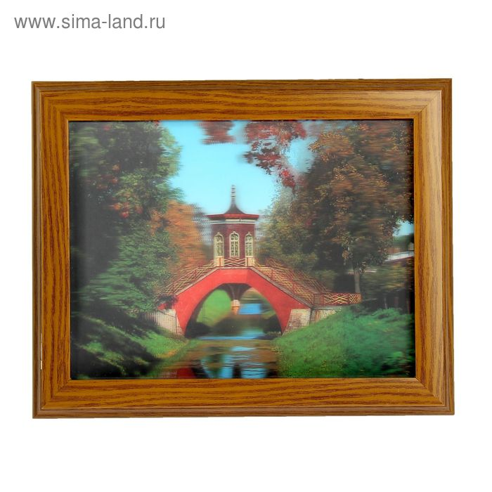 """Ключница 3D """"Мост через реку"""