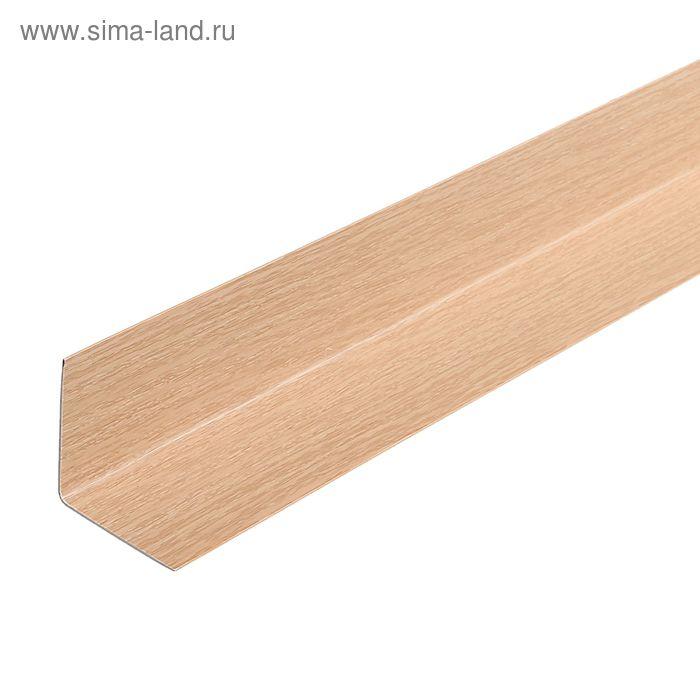 Уголок 40*40 2,7м дуб (двухстор)
