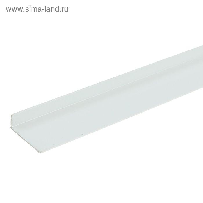 Уголок арочный 17*5, 2,7м белый