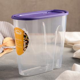 Емкость 1,5 л для сыпучих продуктов, цвет фиолетовый
