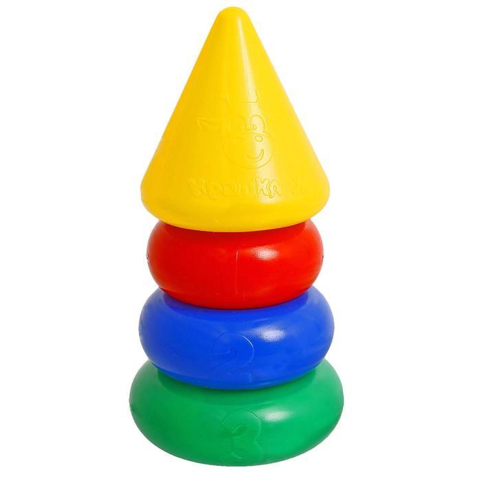 Пирамидка 3 кольца, с конусом