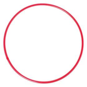 Обруч диаметр 70 см, цвет красный