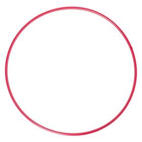 Обруч диаметр 90 см, цвет красный