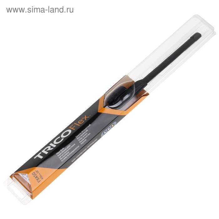 Щётка стеклоочистителя Trico Flex, 45 см, бескаркасная, под крючок + мультикрепление