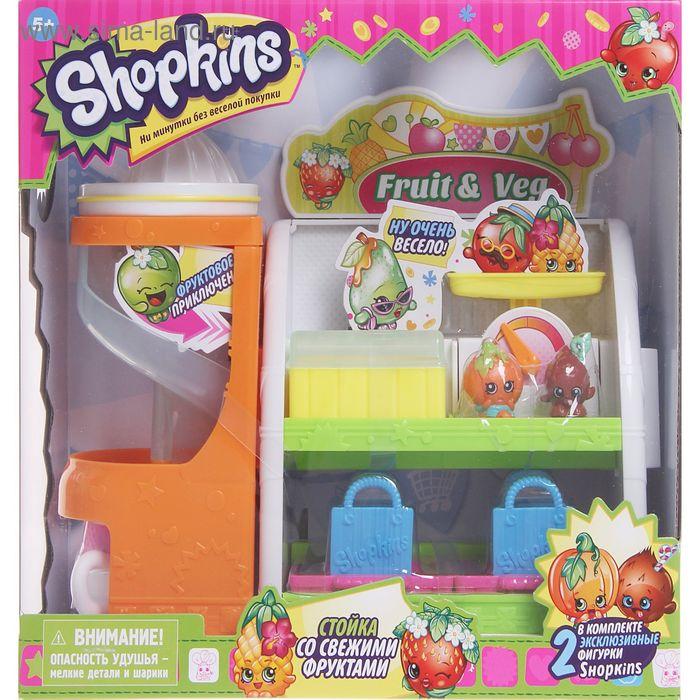 """Игровой набор Shopkins """"Овощная лавка"""""""