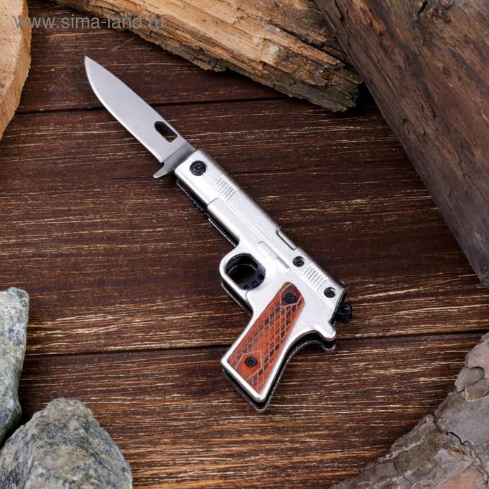 Нож складной неавтоматический с фиксатором, рукоять в виде пистолета