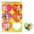 """Набор открыток валентинок на подложке """"Лучшей подруге"""", 6 шт, Феи"""