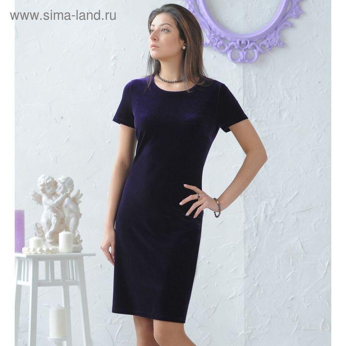 Платье женское 4226в, размер 48, цвет темно-фиолетовый