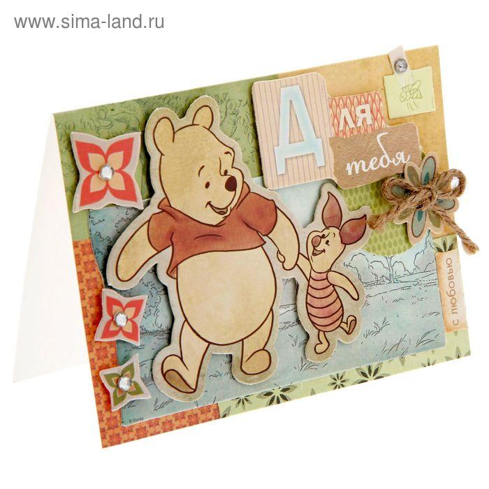 """Набор для создания открытки """"Для Тебя"""", Медвежонок Винни"""