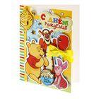 """Набор для создания открытки """"С Днем Рождения!"""", Медвежонок Винни"""