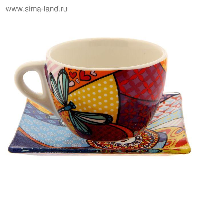 """Чайный набор кружка с блюдцем """"Любви и счастья"""", 150 мл"""