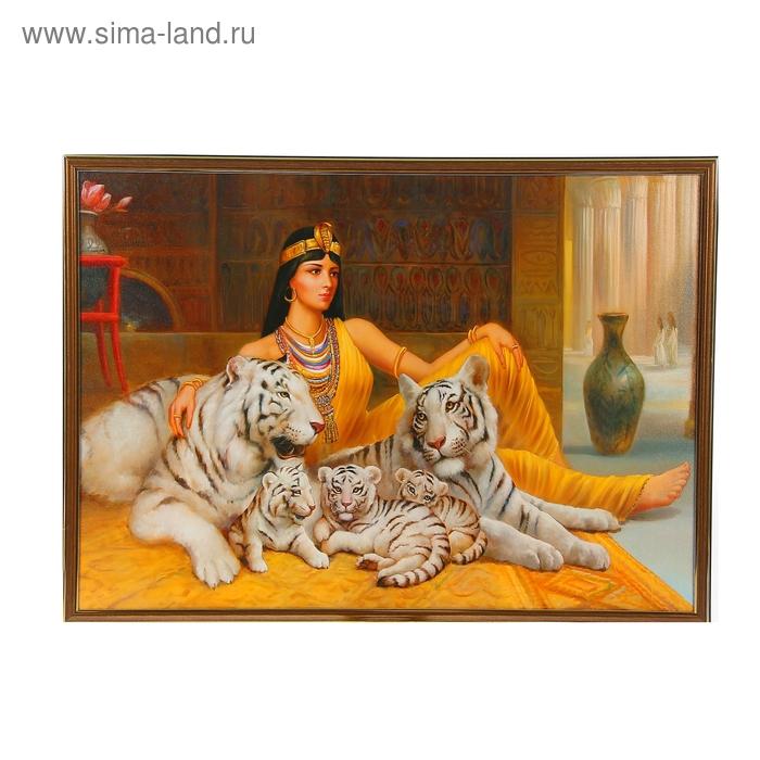 "Картина ""Клеопатра с белыми тиграми"""