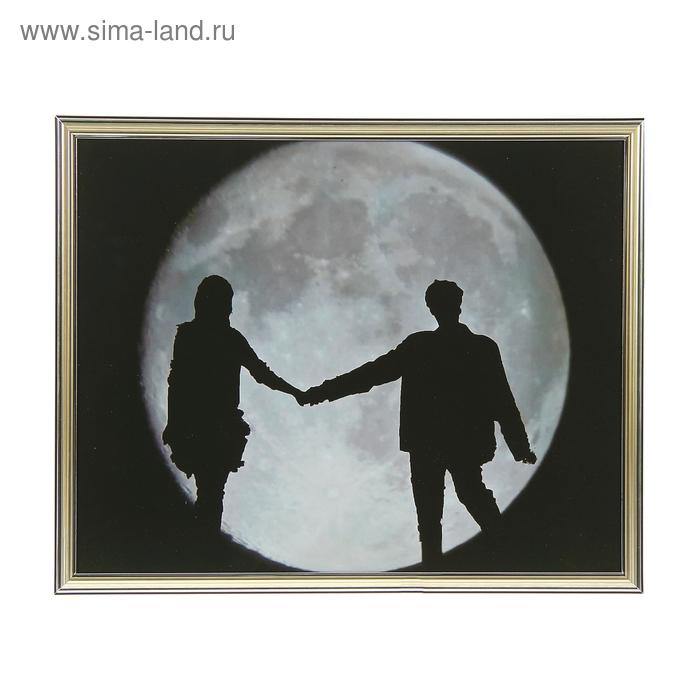 """Картина """"Свидание при луне"""""""
