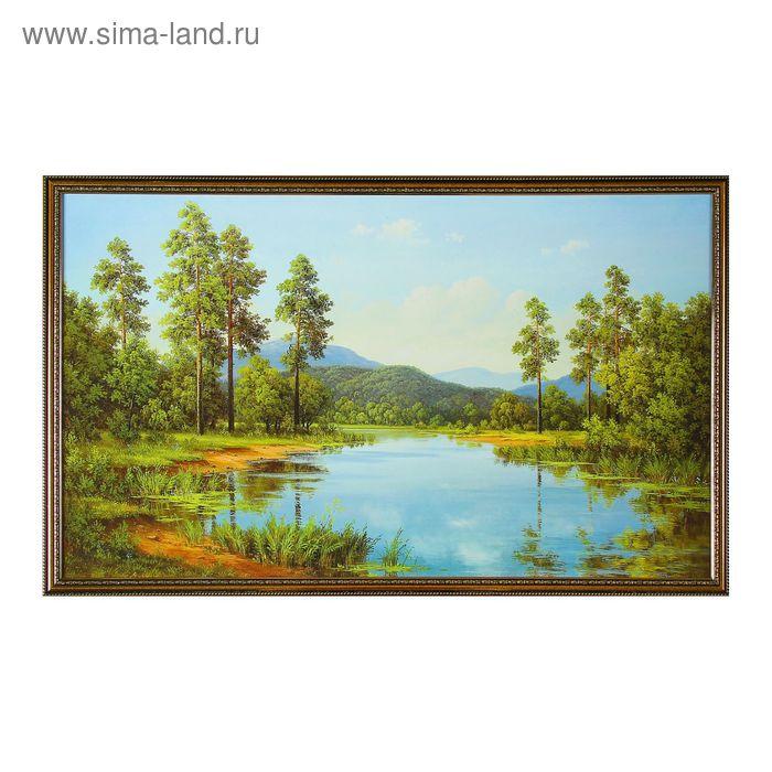 """Картина """"Озеро в лесных холмах"""""""