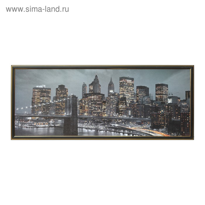 """Картина """"Вечерний Нью-Йорк"""""""