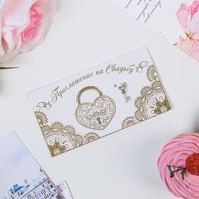 """Свадебное приглашение """"Замок"""""""