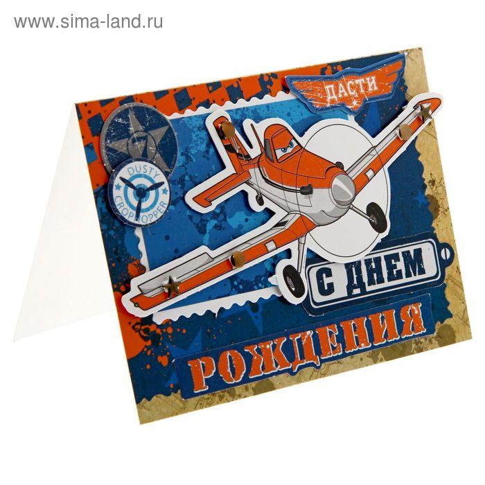 """Набор для создания открытки """"С Днем Рождения!"""", Самолеты"""